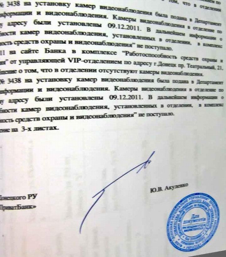Курсы валют ПриватБанк : курс доллара, курс евро в Киеве ...