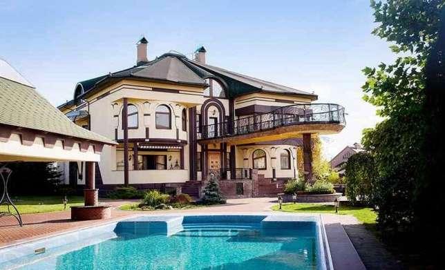 Самые дорогие дома продажа с