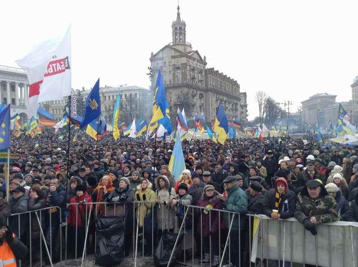 В Киеве началось Народное вече (Фото)