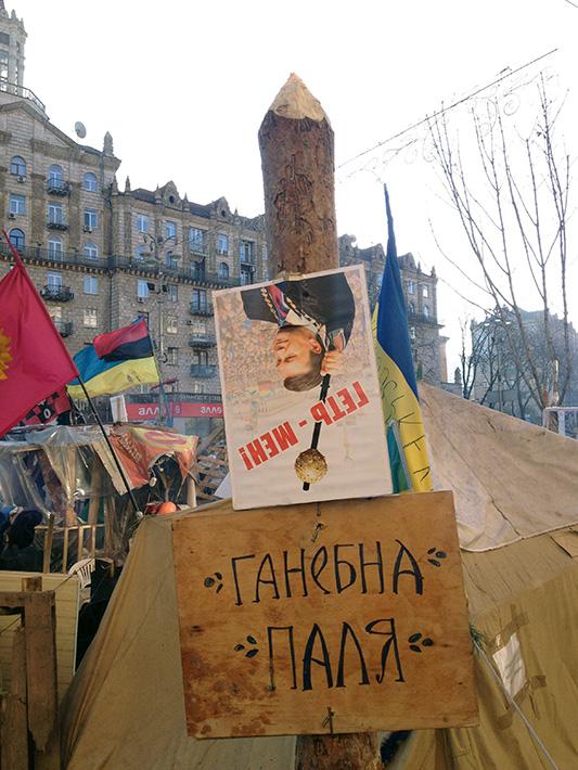 Хроники Евромайдана. Четверг: день пикетов МВД (Фоторепортаж)