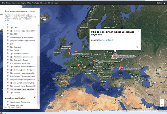 Активисты создали интерактивную карту дач, домов и офисов людей, связанных с режимом Януковича
