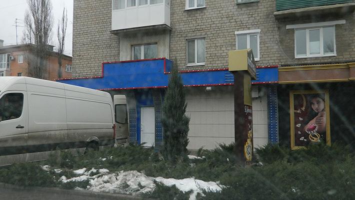 Игровые автоматы луганск 2012 скачать игровые автоматы обезьянки на андроид бесплатно и без регистрации