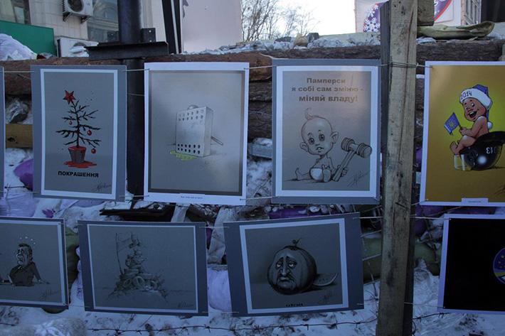 Выставка политической карикатуры открылась на Майдане (Фото)