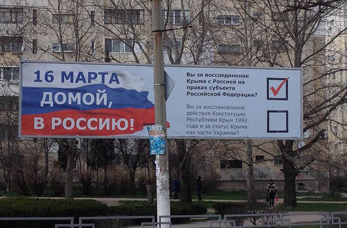 Крым потерял свой особый статус. Волшебный Партенит