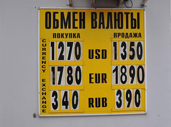 ФОТОФАКТ. Курс валют бьет новые рекорды