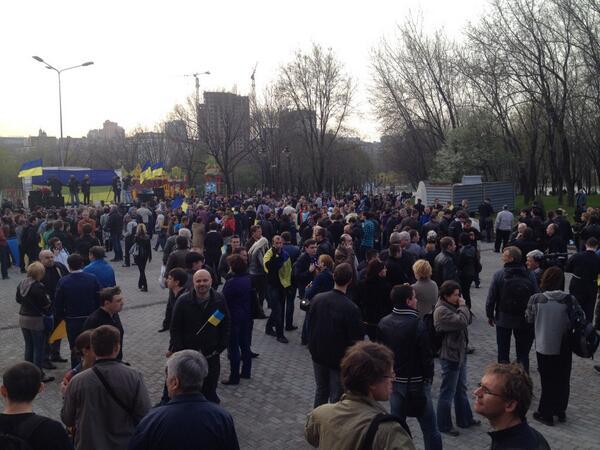 """В Донецке начинался митинг """"С молитвой за Украину"""" (Фото)"""