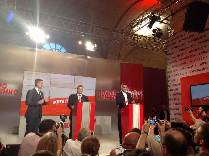 Порошенко поздравил украинцев, что они в первом туре получили нового президента