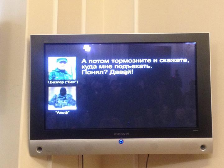 Кто убивал депутата в Горловке. Разговор заказчиков и исполнителей (Фото)