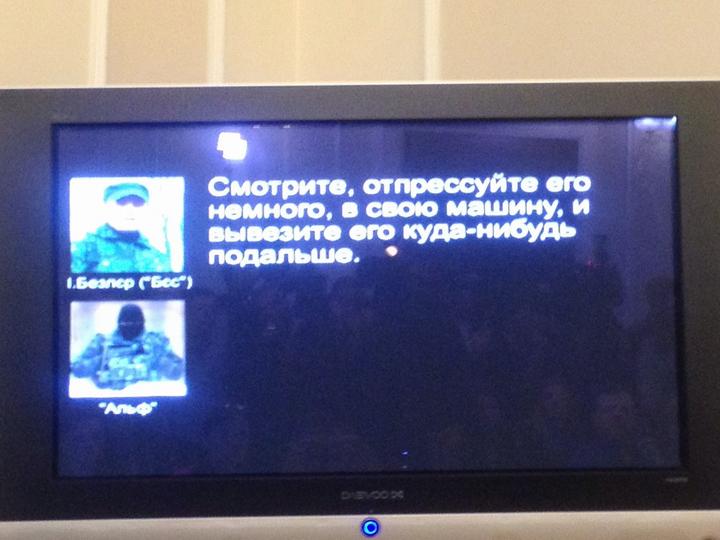 Террористы в Славянске засели в детских садах и больницах, - глава АП - Цензор.НЕТ 2512