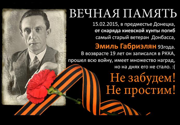 Террористы били по с.Родина разрывными пулями из ПТРС 1941 года, утром был бой в Катериновке, - Москаль - Цензор.НЕТ 657