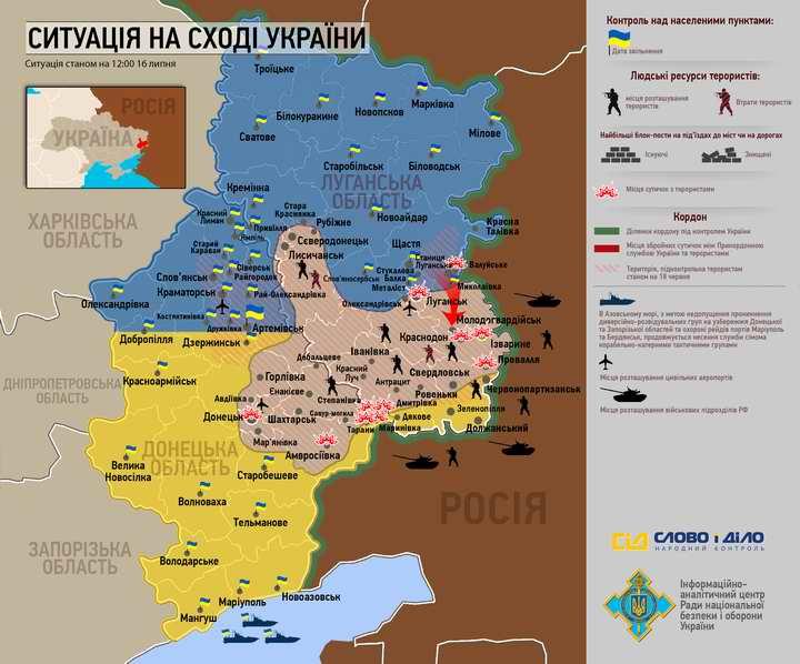 """ФОТОФАКТ. Карта """"восточного фронта"""" от СНБО"""