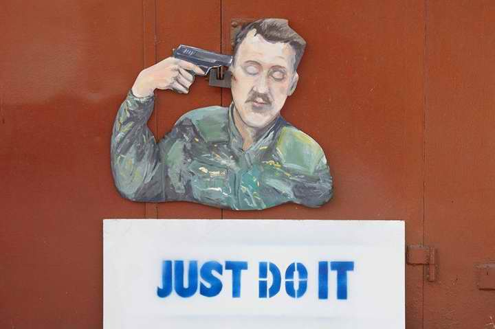 ФОТОФАКТ. Как честный офицер он должен застрелиться. Гиркину предложили сделать это