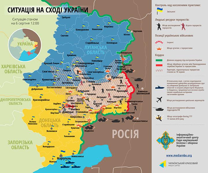 """ФОТОФАКТ. Карта боевых действий на """"Восточном фронте"""" от 6 августа"""