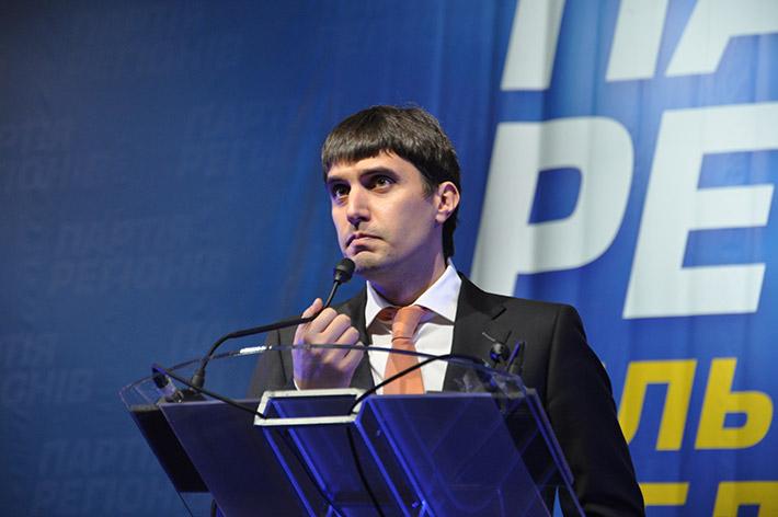 ФОТОФАКТ. Партия регионов собрала на чрезвычайный съезд депутатов всех уровней