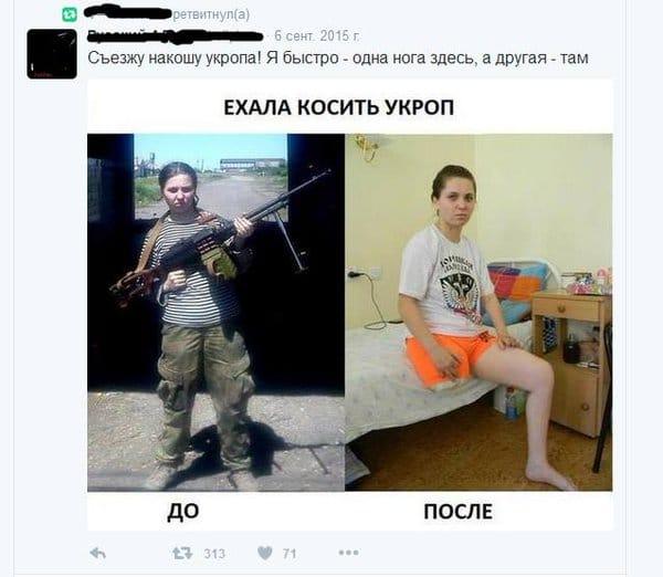В рядах террористов Донбасса недокомплект 30%. Его могут пополнить военные РФ, вернувшиеся из Сирии, - Тымчук - Цензор.НЕТ 233