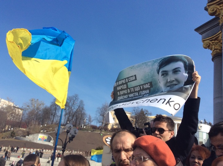 Сторонники Савченко вышли намитинги вкрупнейших городах государства Украины
