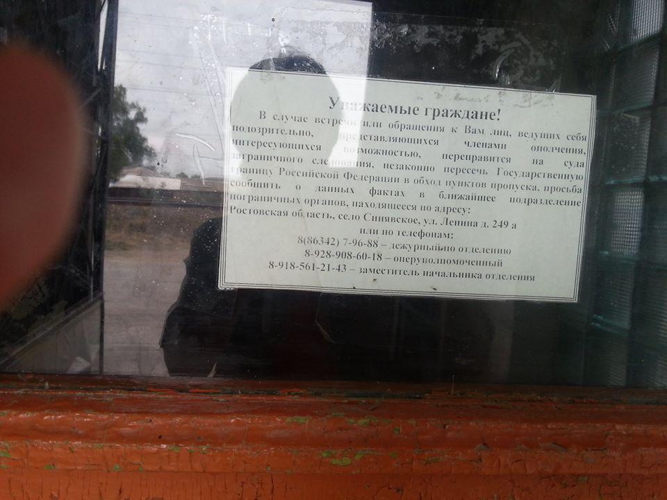 Могерини и Климкин заявляют о важности проведения выборов на Донбассе по украинским законам - Цензор.НЕТ 2354