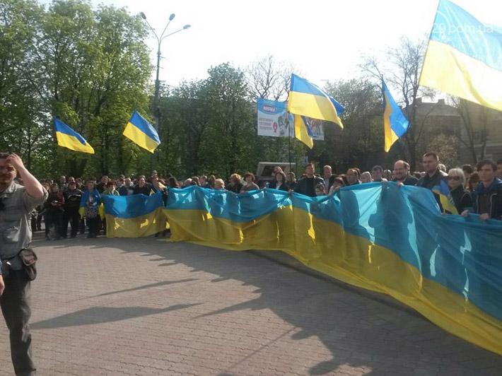 Около тысячи человек в Мариуполе вышли на митинг за единство Украины (Фото)