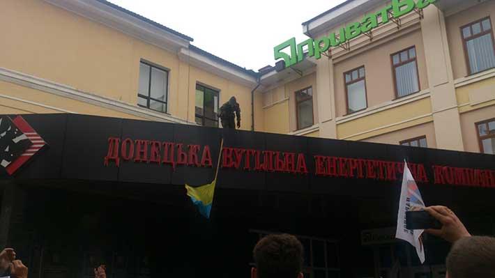 ФОТОФАКТ. Сепаратисты сбросили украинский флаг со здания офиса Приватбанка в Донецке