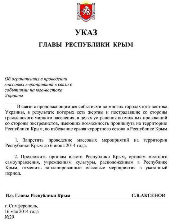 Премьер оккупированного Крыма Аксенов запретил проводить массовые акции. Включая акцию крымских татар  (Фото)