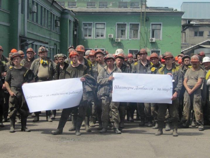 ДТЭК помог. Днепропетровщина поддержала антисепаратистскую акцию «Голос Донбасса»