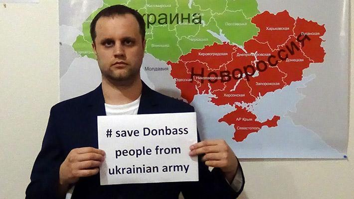 Совсем плохо… Печальный Губарев просит Запад спасти Новороссию от украинской армии (Фото)