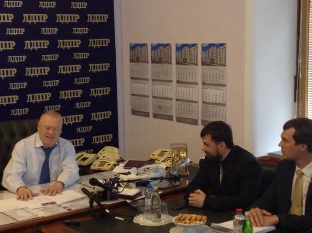 Лидер донецких террористов Пушилин находится в России. Общается с Жириновским (Фото)