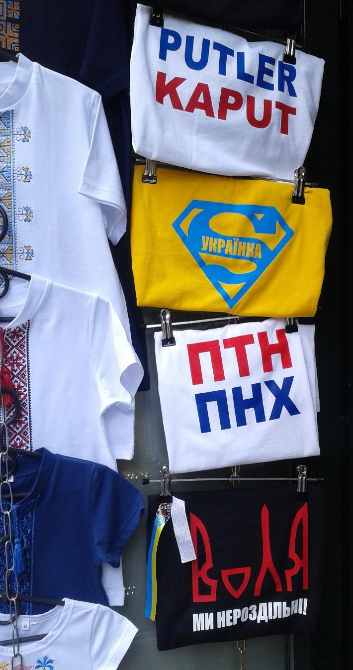 ФОТОФАКТ. Во Львове борются за Украину креативно