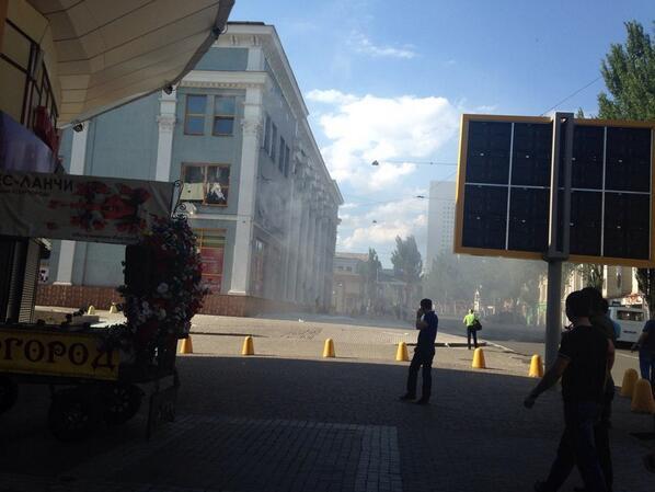 В Донецке произошел взрыв в здании ЦУМа