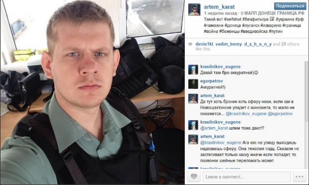 Сдал своих! Российский пограничник опубликовал фото въезжающего в Украину российского БТР (Фото)