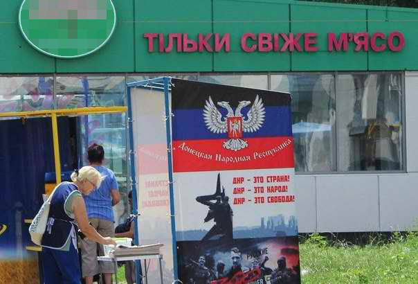 Армия РФ понесла значительные потери в 2015 году: 627 погибших, более 2 тысяч раненых, - ГУР Минобороны - Цензор.НЕТ 9368
