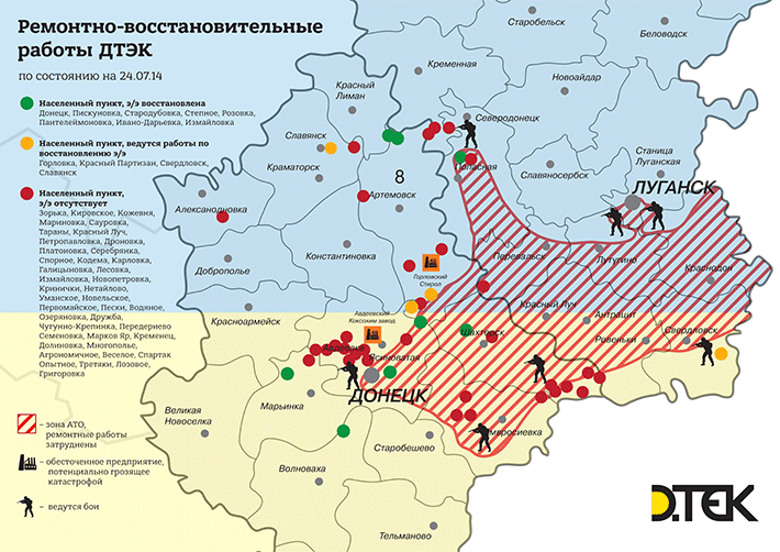 ФОТОФАКТ. Карта обесточенных из-за боевых действий объектов на Донбассе
