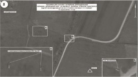 В контрразведке СБУ заявляют о фальсификации российскими спецслужбами спутниковых снимков с места падения Boeing 777 (Фото)