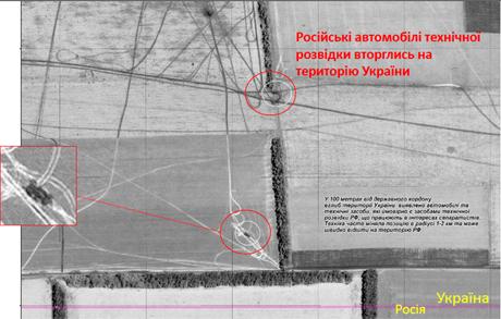 """СБУ предоставила доказательства, как российские """"Грады"""" заходили на украинскую территорию и били по Украине"""