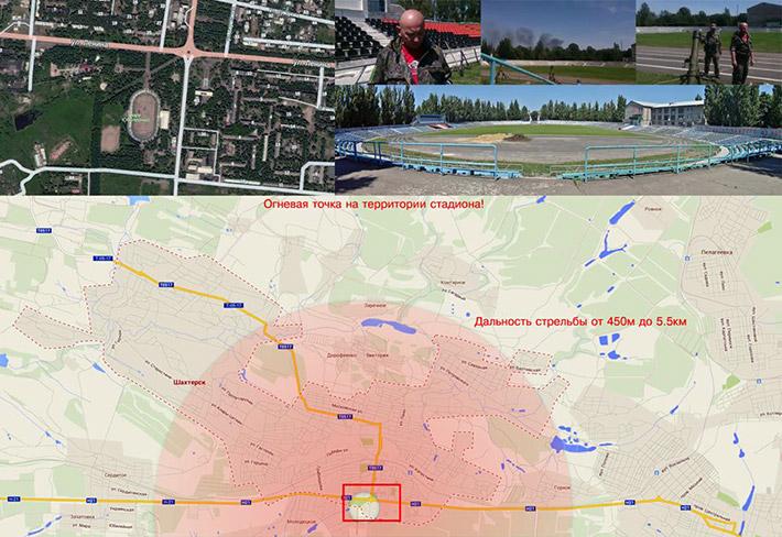 Идиоты? ДНРовские фашисты засняли видео как обстреливают мирный Шахтерск за деньги «русского патриота» (Видео, фото)