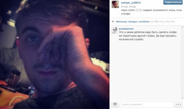 Российский солдат выложил в соцсеть свои фото на ракетной пусковой системе «Бук» в Украине