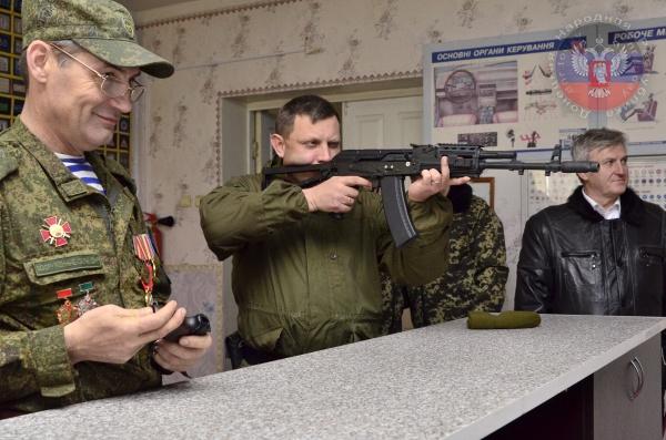 ресторане раздвинула начальник военного лицея днр витаминные комплексы для