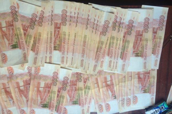 valuta3.jpg