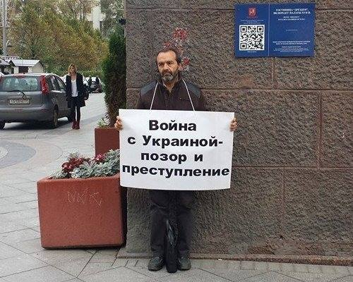 Российские олигархи не будут указывать, как работать украинскому правительству, - Княжицкий - Цензор.НЕТ 8873