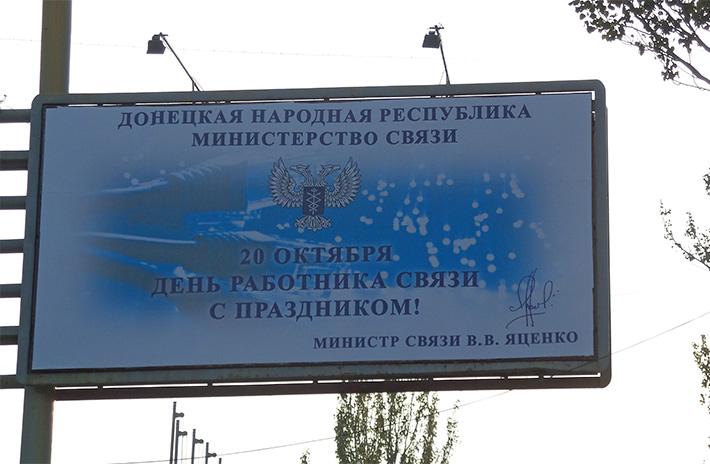 Новости онлайн российские об украине