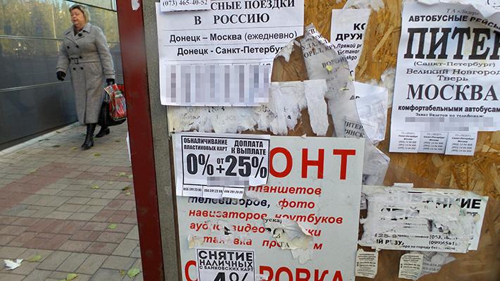 Объявление О Знакомстве В Донецке