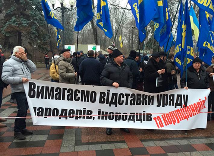 «Яценюк — второй Янукович». Под Радой требуют отставки правительства (фото)