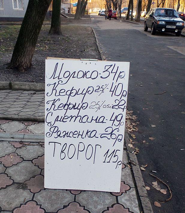 Джон маккейн о россии последние новости
