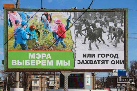 """""""Самопомич"""" не намерена возвращаться в коалицию, - Березюк после встречи с Порошенко - Цензор.НЕТ 3520"""