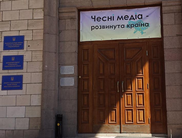 Телеканал «Украина» получил предупреждение заскандальный сериал