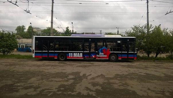 Троллейбусы в цветах «ДНР»