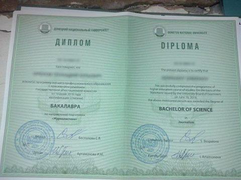 Студенты вузов ДНР не дождались обещанных российских дипломов  Комментаторы пишут что студенты другого вуза называющего себя Донбасской национальной академии строительства и архитектуры МИСИ
