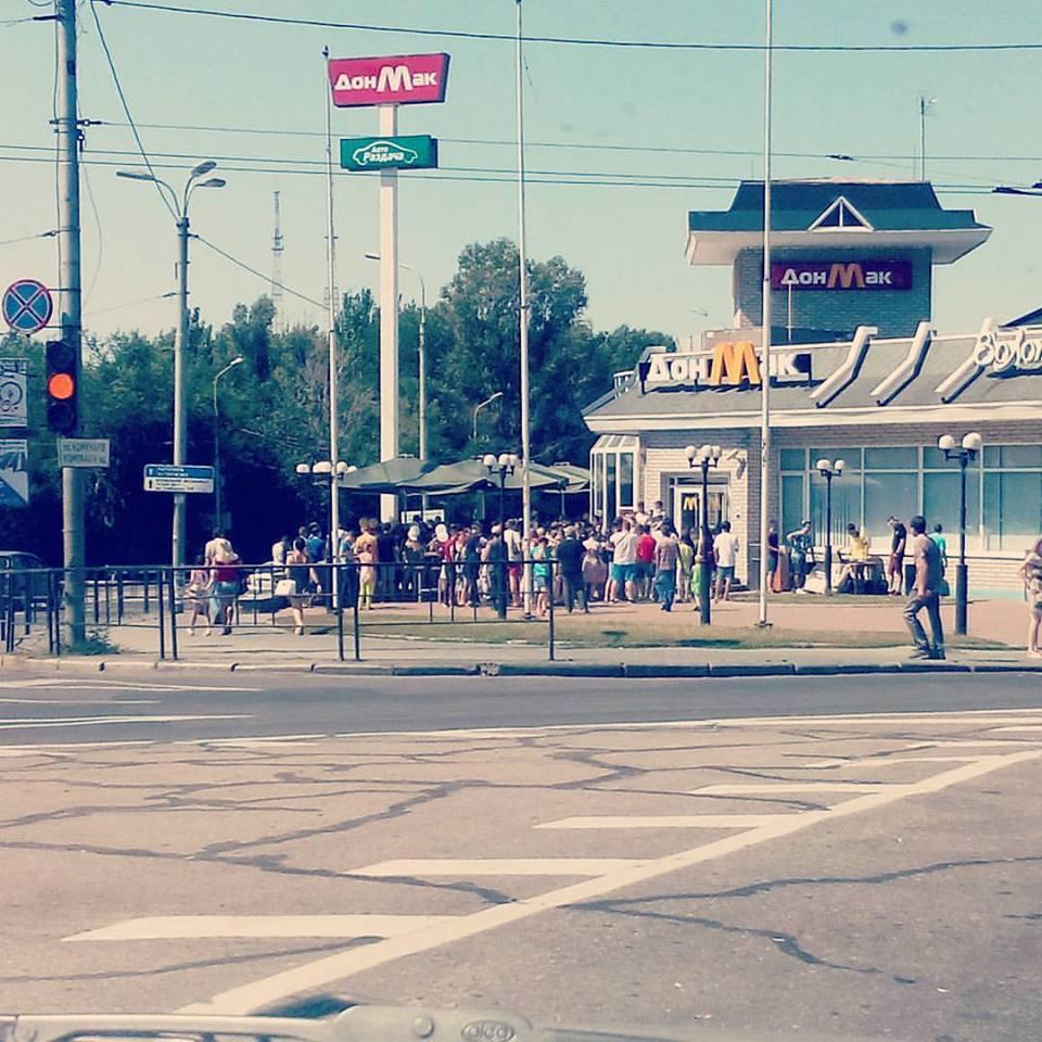 Как воккупированном Донецке открывали «McDonalds»