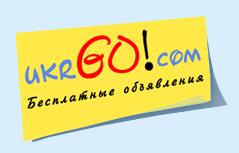 Ukrgo com доска бесплатных частных объявлений частные дома в японии объявления
