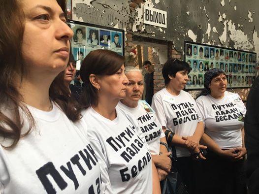 Матерей погибших вБеслане детей будут судить заакцию протеста